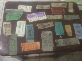 老电影票  60年代武汉地区老电影票20枚