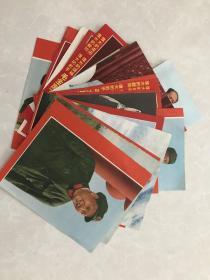 文革剪下来的画片24张,毛林合影多