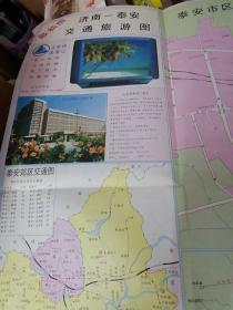 《济南—泰安交通流图》B5