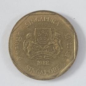 新加坡1元(1988年)硬币