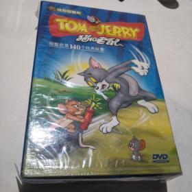 DVD【猫和老鼠 十碟装 全新未拆封】看好下单售出不退