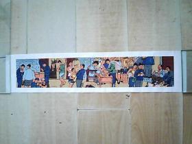 文革宣纸宣传画《交公粮=收获的喜悦》稀少(规格69X15.6cm)