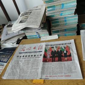 光明日报2019年7月4日