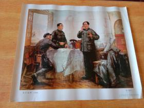 宣传画   用兵如神   (中国画)