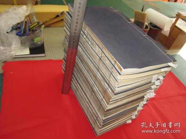 (大部头)清代白纸木刻大版【大清律例汇辑便览】存38册 详请参考图片