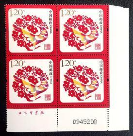 方連:2008-賀年專用郵票《喜臨門》~帶廠銘