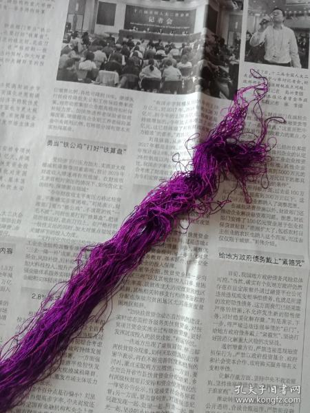 民國真絲紫色絲線一股!包真!