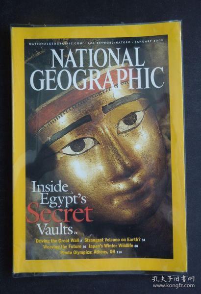 """《NATIONAL GEOGRAPHIC/國家地理》(2003年1月/封面故事:金字塔的秘密/重要介紹:中國長城/詳見""""描述""""及圖片)"""