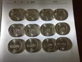 中國共產黨成立70周年紀念幣4套  (保真)