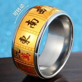 個性霸氣十三么指環(xka)(多平臺同售,請先咨詢情況,避免已售)