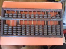 算盤:13檔木制算盤