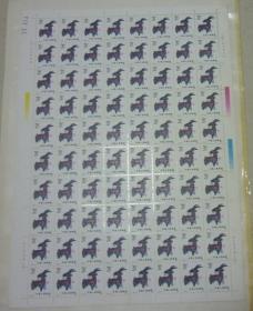 91年生肖羊整版80枚