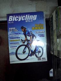 單車志 2017 43