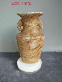 宋代官窯雙耳瓷瓶