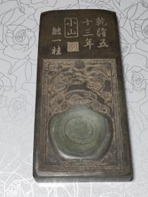 石頭端硯雙面硯臺(xka)(多平臺同售,請先咨詢情況,避免已售)