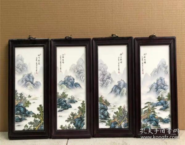 山水懷舊 陶瓷板畫4件套
