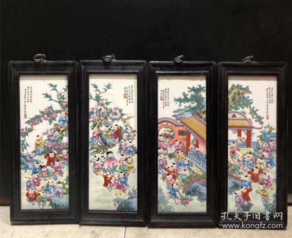 百子圖 陶瓷板畫4件套