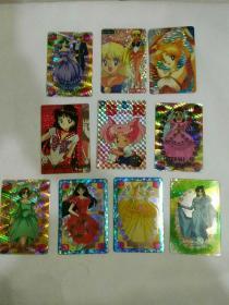 美少女战士闪卡10张合售