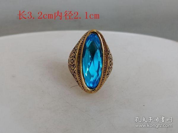 鄉下收的香港18k鑲嵌藍寶石戒指