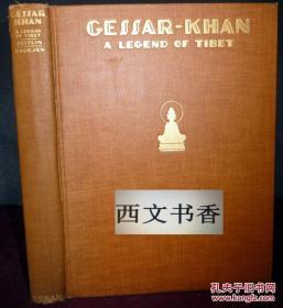 1927年紐約出版,Ida Zeitlin著 《西藏,蒙古的民間故事》精美插圖 精裝24開,203頁。