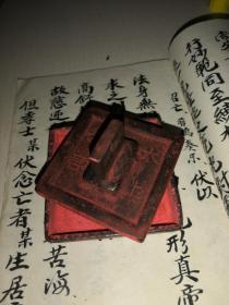 道教銅印道經師寶印老法器