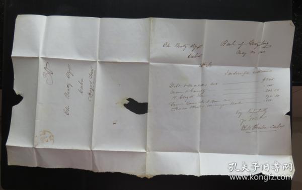 1840年5月21日美國(克利夫蘭寄黑格斯敦)實寄史前封、銷30分手寫郵資51