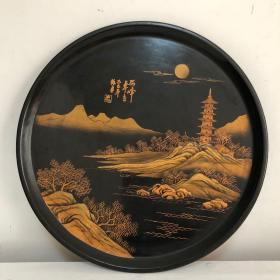 《八十年代出口創匯孤峰卓立畫片浮雕大漆盤》