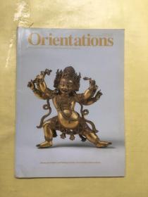 Orientations October 1999