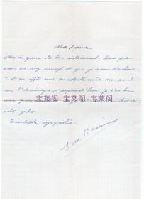 法国存在主义作家 女权运动的创始人之一 萨特终身伴侣 西蒙·波伏娃 Simone de Beauvoir 1973年亲笔信,附实寄封 名著《第二性》作者