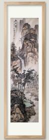 【保真】河南省美协会员、著名画家许国营作品:秋山图