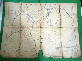 民国河北战区图品如图