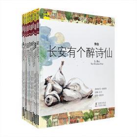 《经典少年游》诗词曲系列全15册