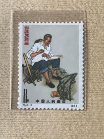 """T3《户县农民画》散邮票6-1""""老书记"""""""
