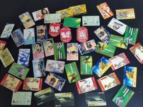 电话卡 手机卡(150张以上 有重复 见图 包邮)
