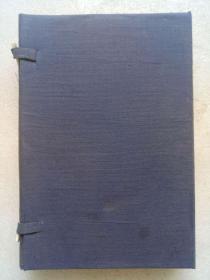 《绘图增批西游记》民国八年(1919)