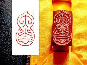 【大吉】传统手工篆刻印章书法国画成品闲章引首章