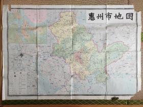 【旧地图】惠州市地图  2开 1988年版