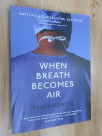 英文书  When Breath Becomes Air(32开,共228)