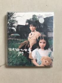 VCD:周杰伦-七里香【简装  1碟装】