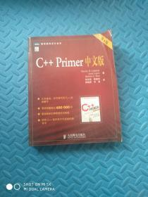 C++ Primer 中文版(第 4 版)