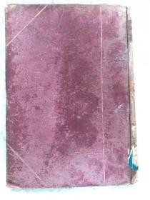 民国精装版《中国陶瓷史》全书一册