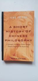 英文原版:A SHORT HISTORY OF CHINESE PHILOSOPHY (中国哲学小史,英文原版)