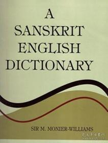 A Sanskrit-english Dictionary-梵英词典