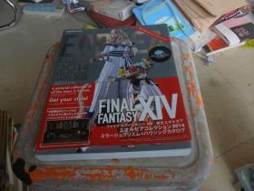 ファイナルファンタジーXIV 日文原版