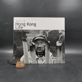 香港三联书店版  柏朗尼‧莫罕(Palani Mohan)《香港生活:私人攝影記錄(中英對照)》(精装)