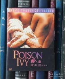 DVD-欲海潮 / 夜惊情(3D5)