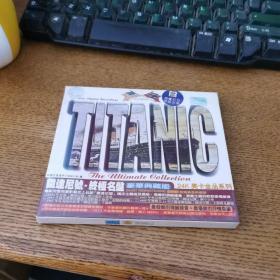 TITANIC铁达尼号终极名盘CD未开封
