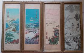 """文革时期""""山河新貌-创新""""木刻植绒画3幅及印明朝画""""三友图"""""""