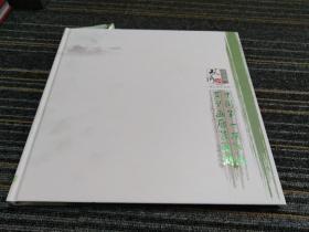 中国第一双河洞百里画廊清溪湖