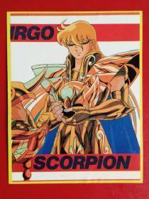 90年代黃邊老貼紙:《 圣斗士星矢 》不干膠貼紙 --- 黃金戰士:處女座釋迦